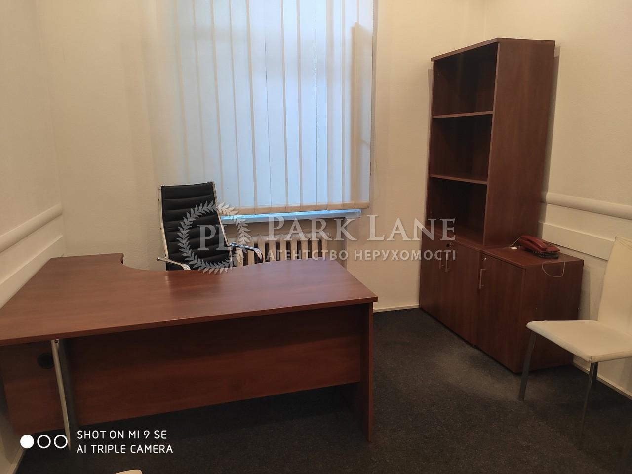 Офис, ул. Малоподвальная, Киев, G-792 - Фото 10