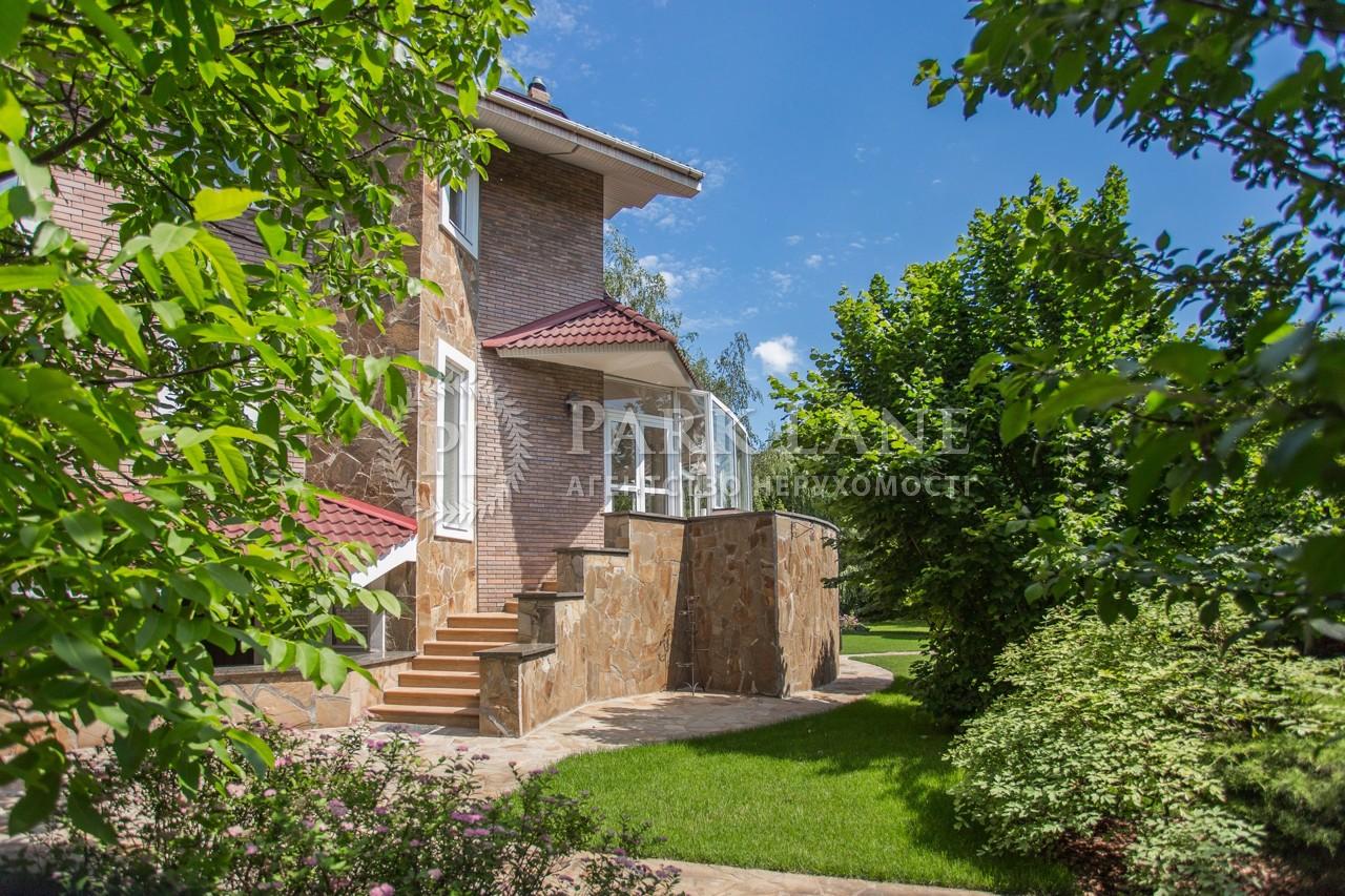 Дом Козин (Конча-Заспа), R-33665 - Фото 41