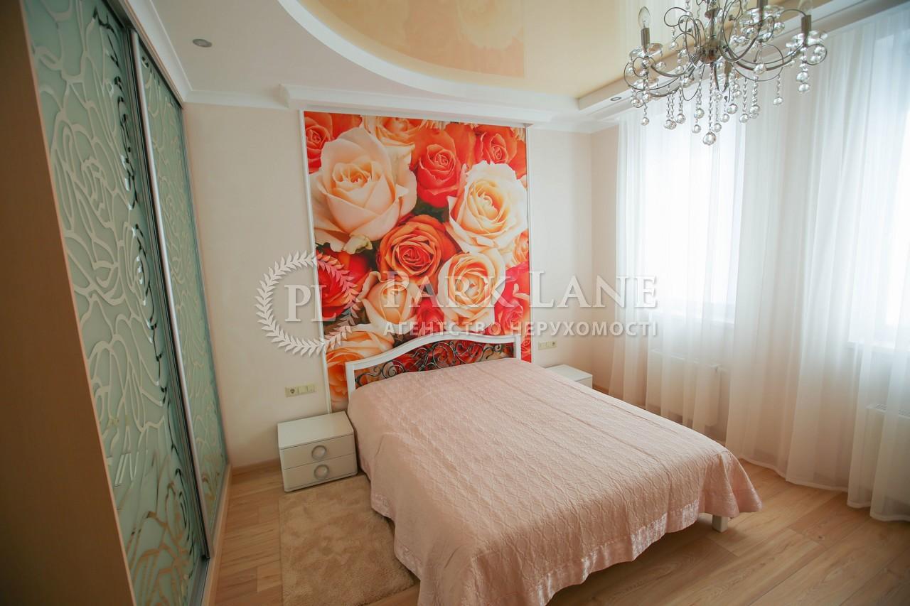 Квартира ул. Тютюнника Василия (Барбюса Анри), 37/1, Киев, Z-669505 - Фото 8