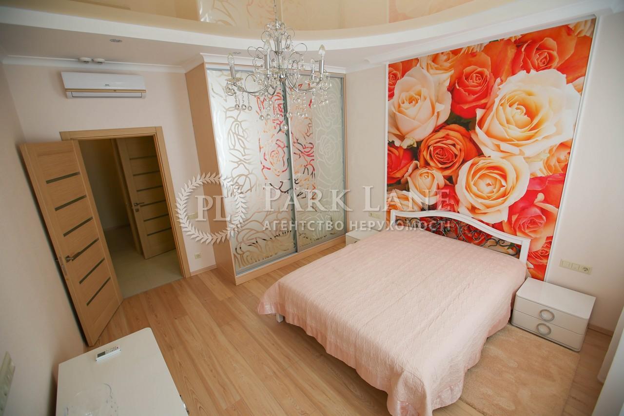 Квартира ул. Тютюнника Василия (Барбюса Анри), 37/1, Киев, Z-669505 - Фото 9