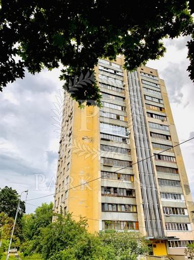 Apartment Cheliabinska, 9б, Kyiv, J-29232 - Photo
