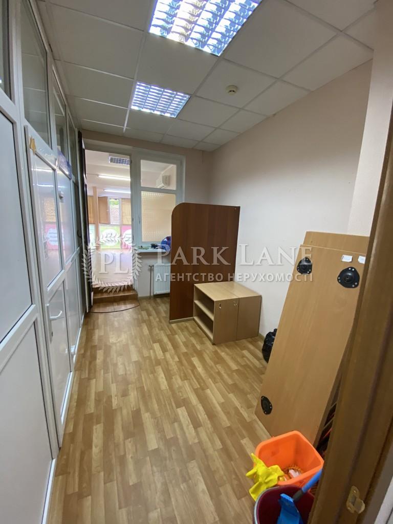 Нежилое помещение, ул. Коновальца Евгения (Щорса), Киев, R-33160 - Фото 7