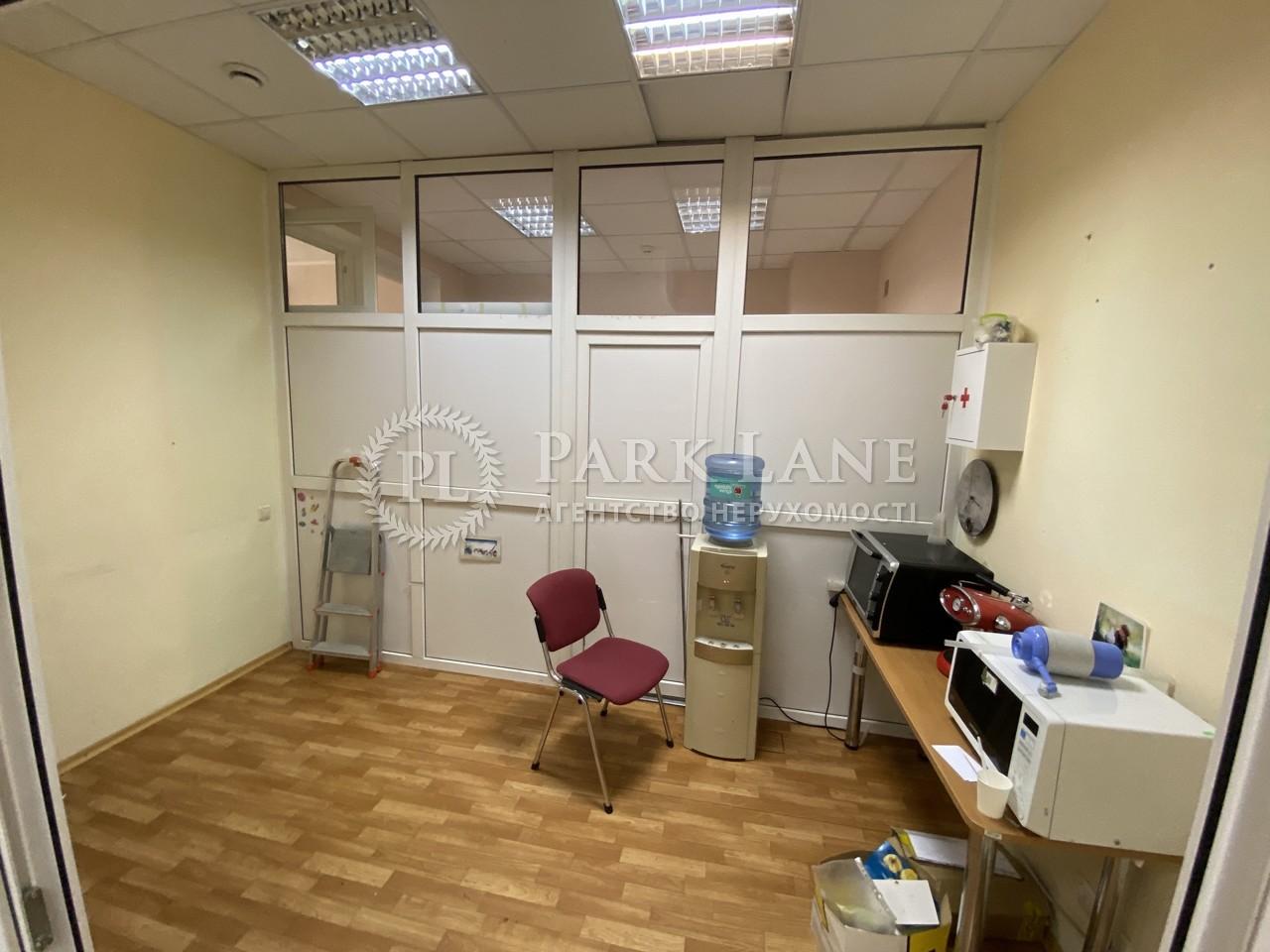 Нежилое помещение, ул. Коновальца Евгения (Щорса), Киев, R-33160 - Фото 8