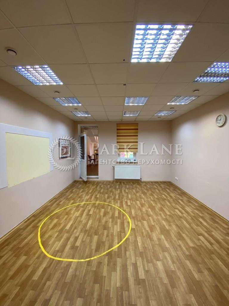 Нежилое помещение, ул. Коновальца Евгения (Щорса), Киев, R-33160 - Фото 4