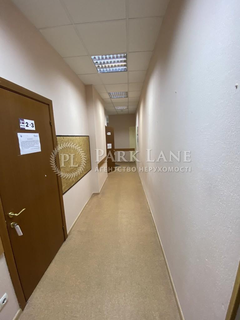 Нежилое помещение, ул. Коновальца Евгения (Щорса), Киев, R-33160 - Фото 10