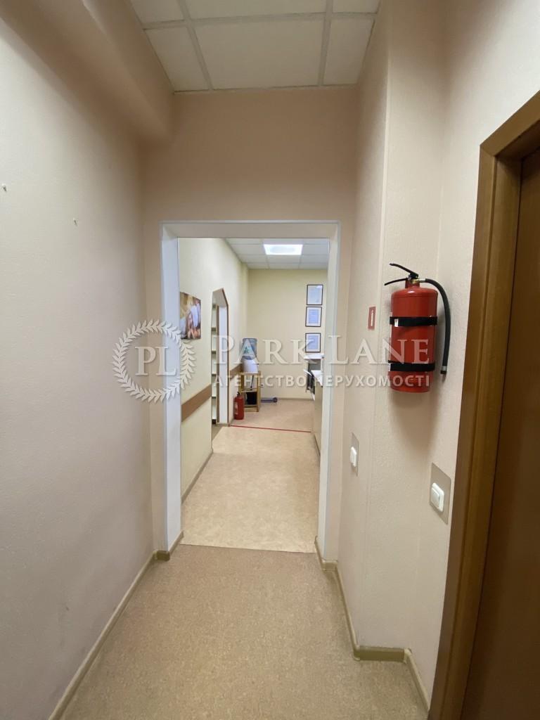 Нежилое помещение, ул. Коновальца Евгения (Щорса), Киев, R-33160 - Фото 12