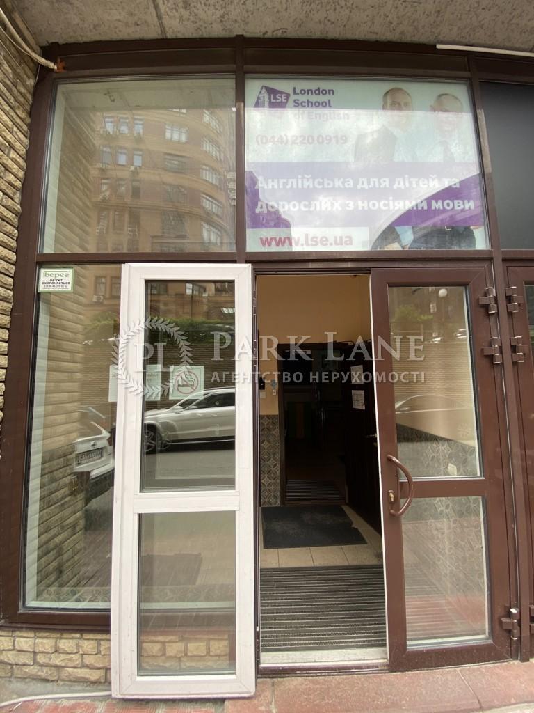 Нежилое помещение, ул. Коновальца Евгения (Щорса), Киев, R-33160 - Фото 15