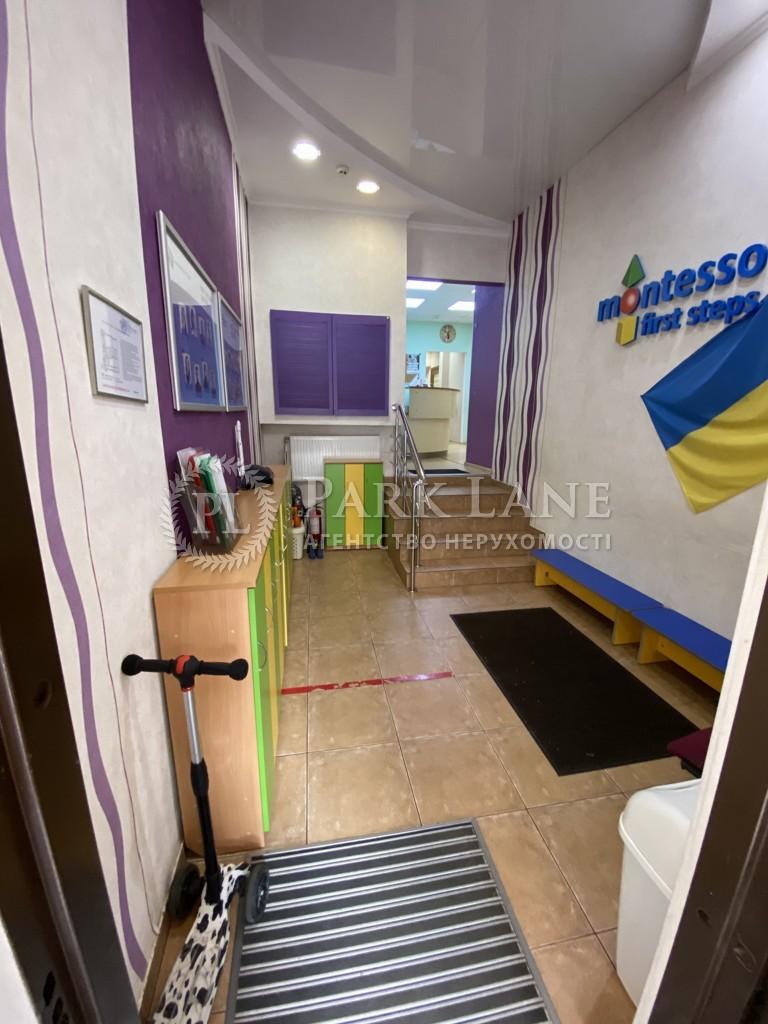 Нежилое помещение, ул. Коновальца Евгения (Щорса), Киев, R-33160 - Фото 14