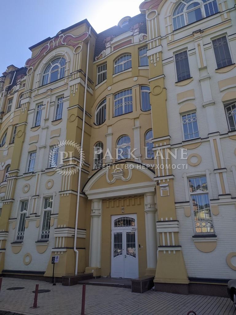 Офис, ул. Кожемяцкая, Киев, B-100560 - Фото 1