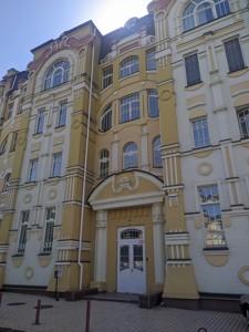 Коммерческая недвижимость, J-29214, Кожемяцкая, Подольский район