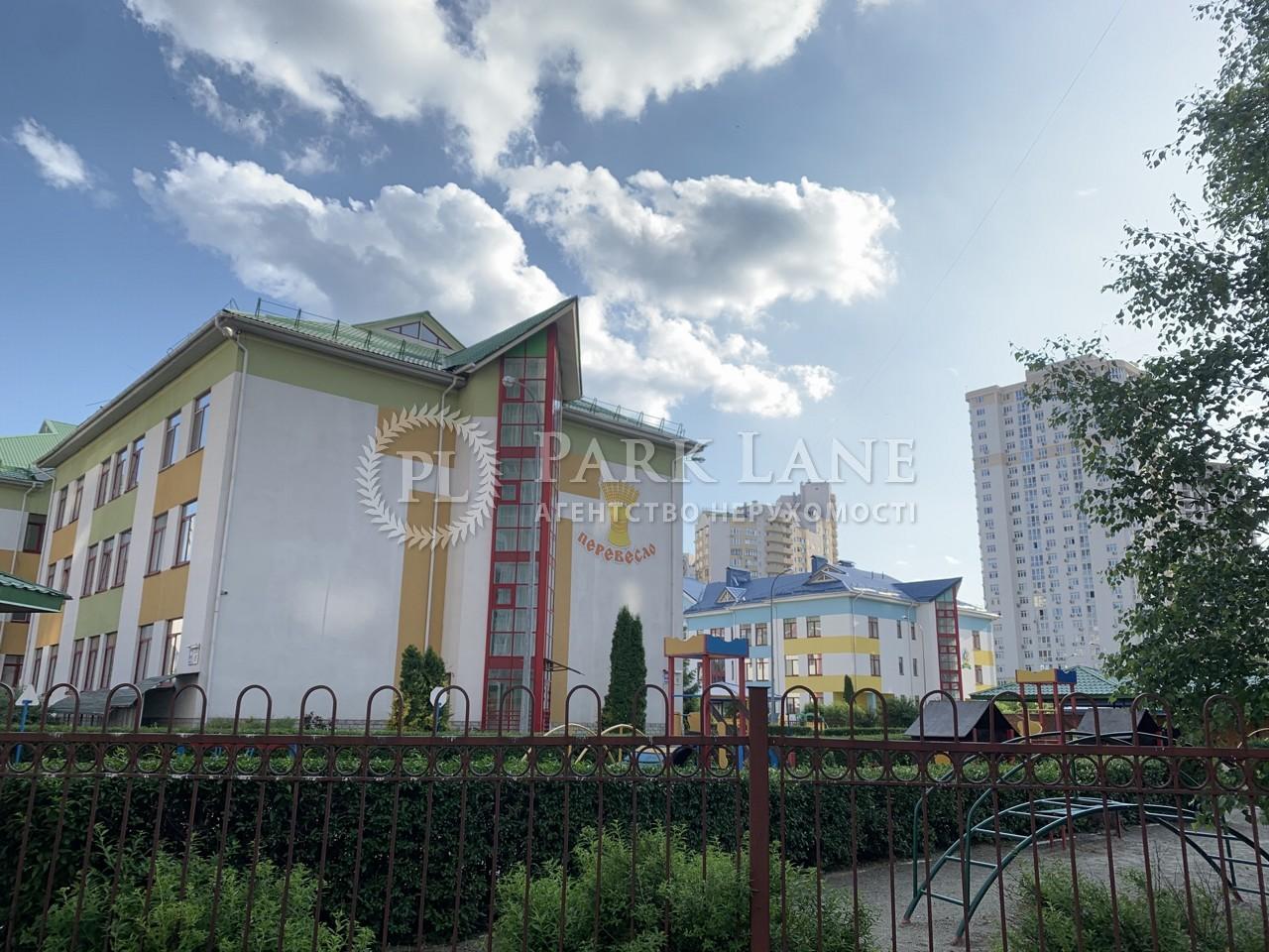 Квартира Z-648065, Урловская, 23, Киев - Фото 15