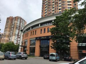 Коммерческая недвижимость, J-29233, Леси Украинки бульв., Печерский район