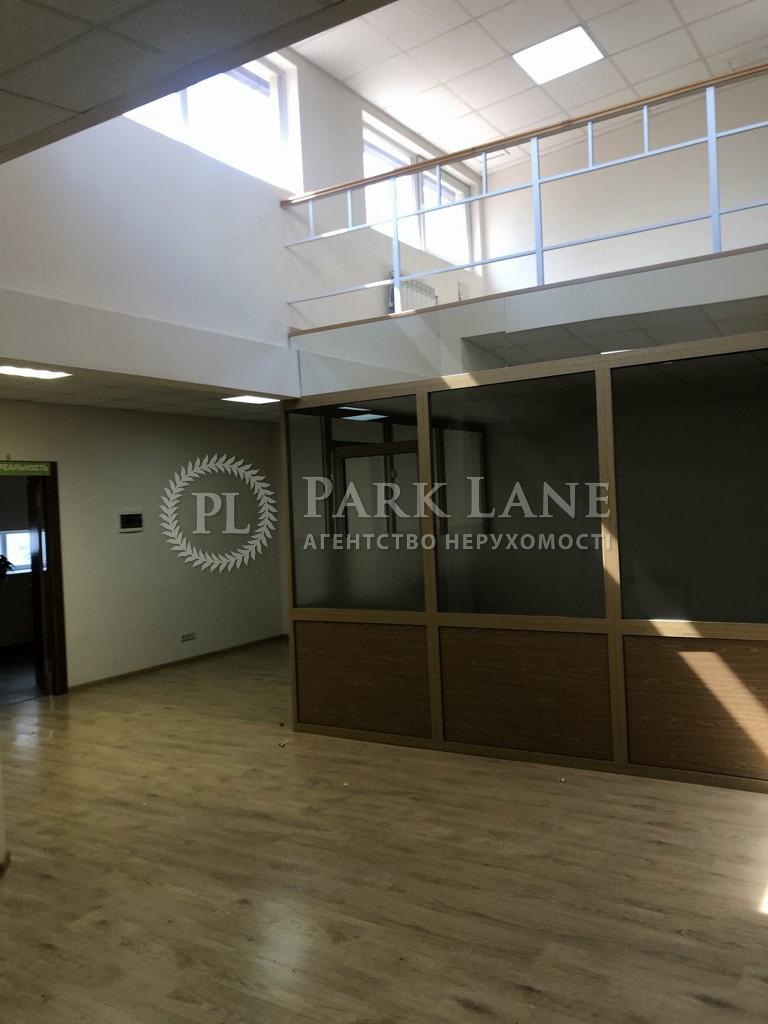 Офис, ул. Мельникова, Киев, R-32274 - Фото 4