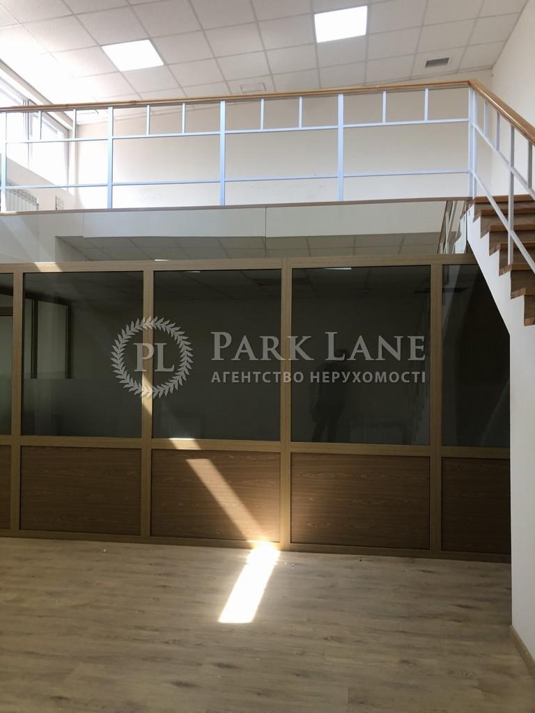 Офис, ул. Мельникова, Киев, R-32274 - Фото 5