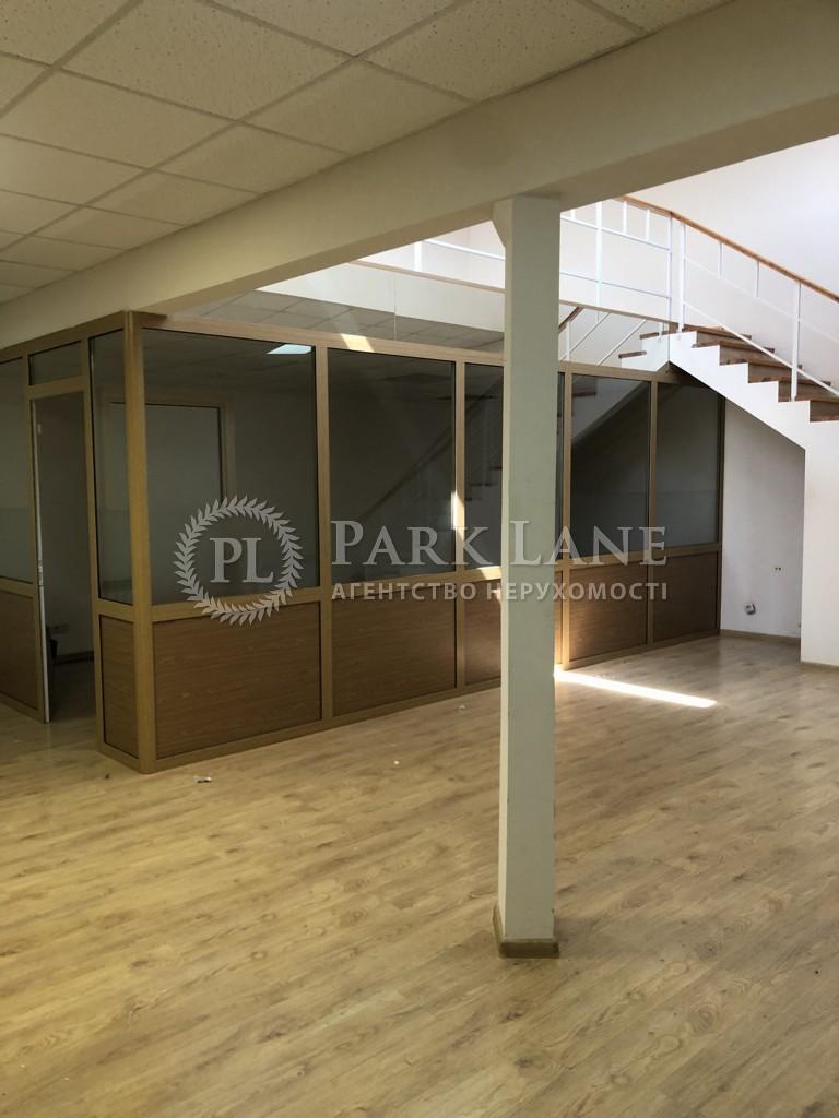 Офис, ул. Мельникова, Киев, R-32274 - Фото 6