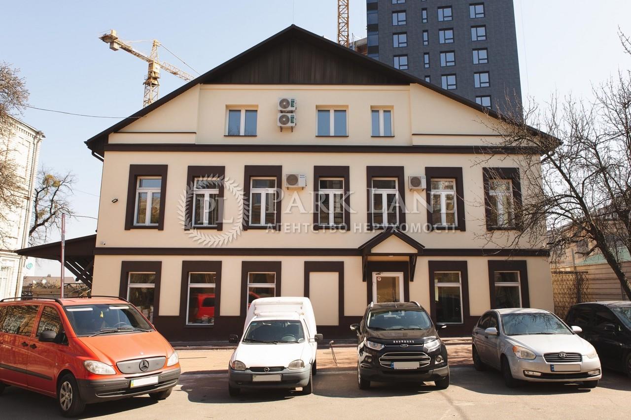 Офис, ул. Кудрявская, Киев, I-31040 - Фото 1