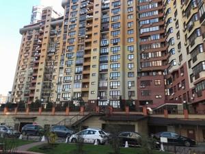 Квартира Z-627863, Коновальца Евгения (Щорса), 32б, Киев - Фото 2