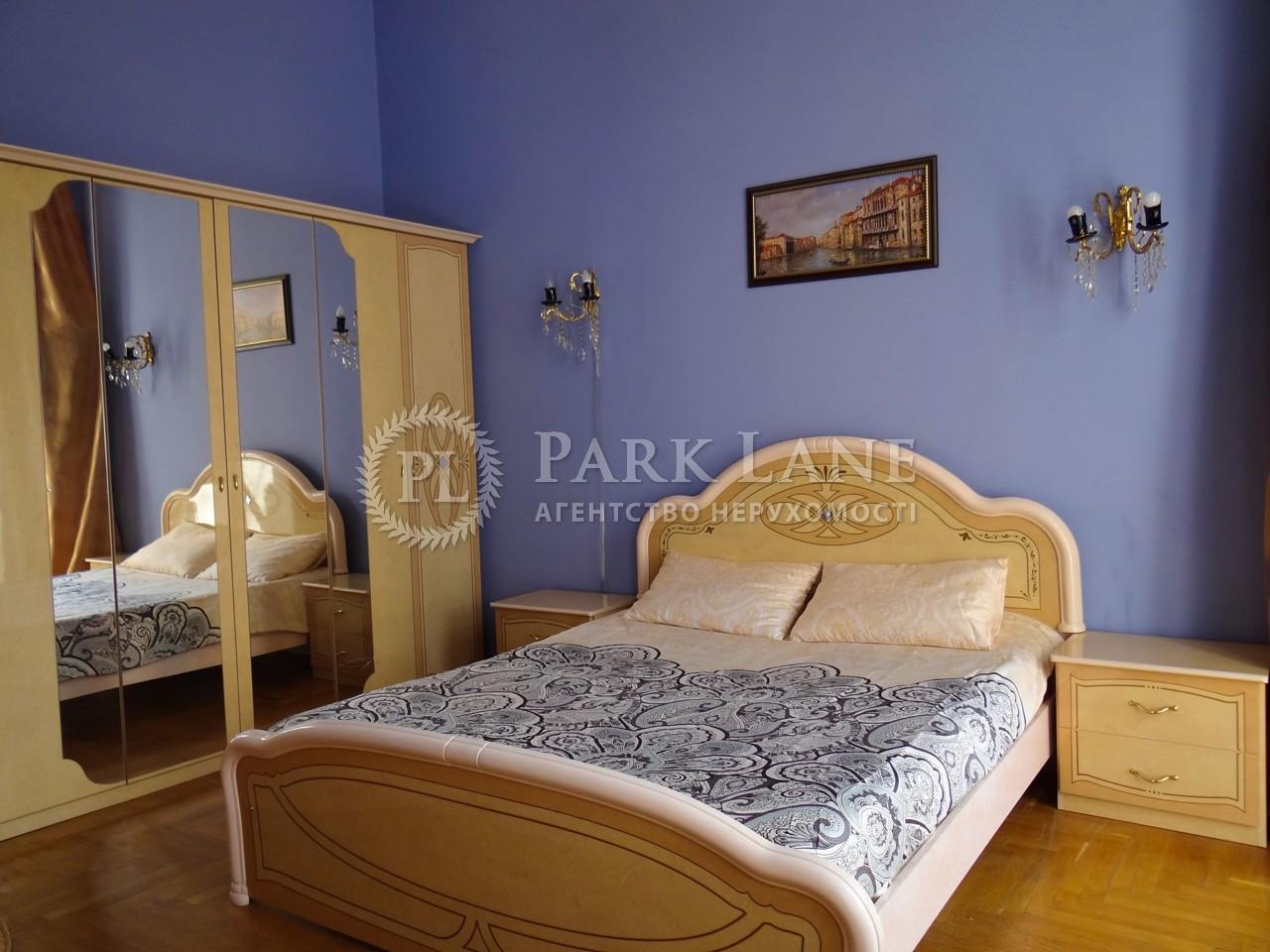 Квартира ул. Гайдара, 27, Киев, H-47232 - Фото 3