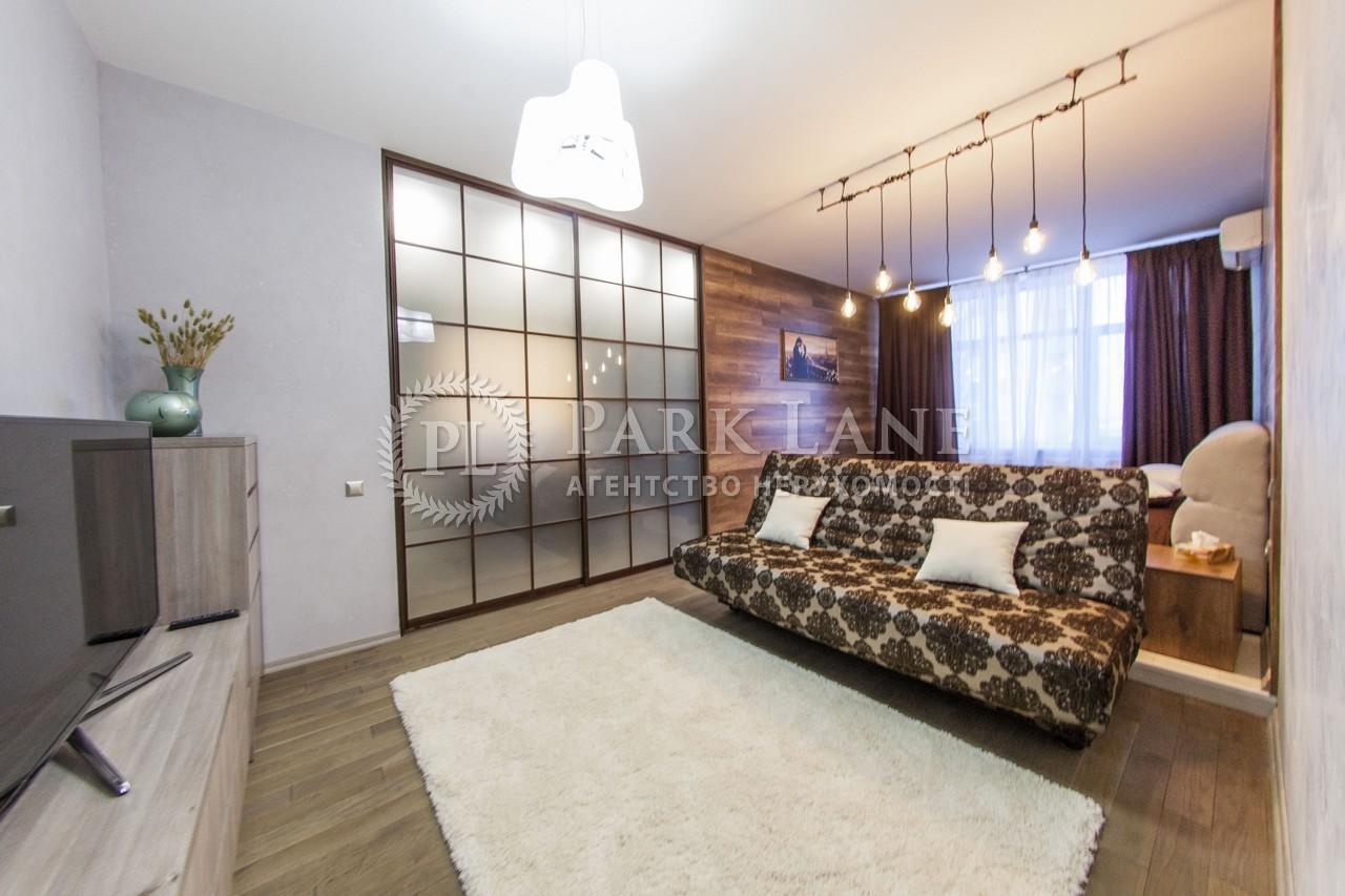 Квартира ул. Глубочицкая, 32а, Киев, I-31234 - Фото 7