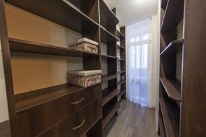 Квартира I-31234, Глубочицкая, 32а, Киев - Фото 29