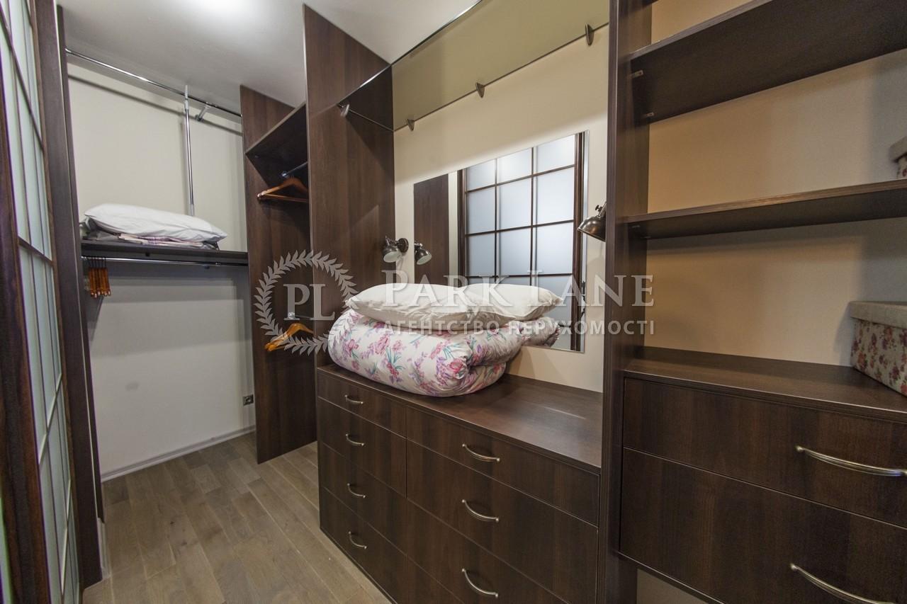 Квартира ул. Глубочицкая, 32а, Киев, I-31234 - Фото 27
