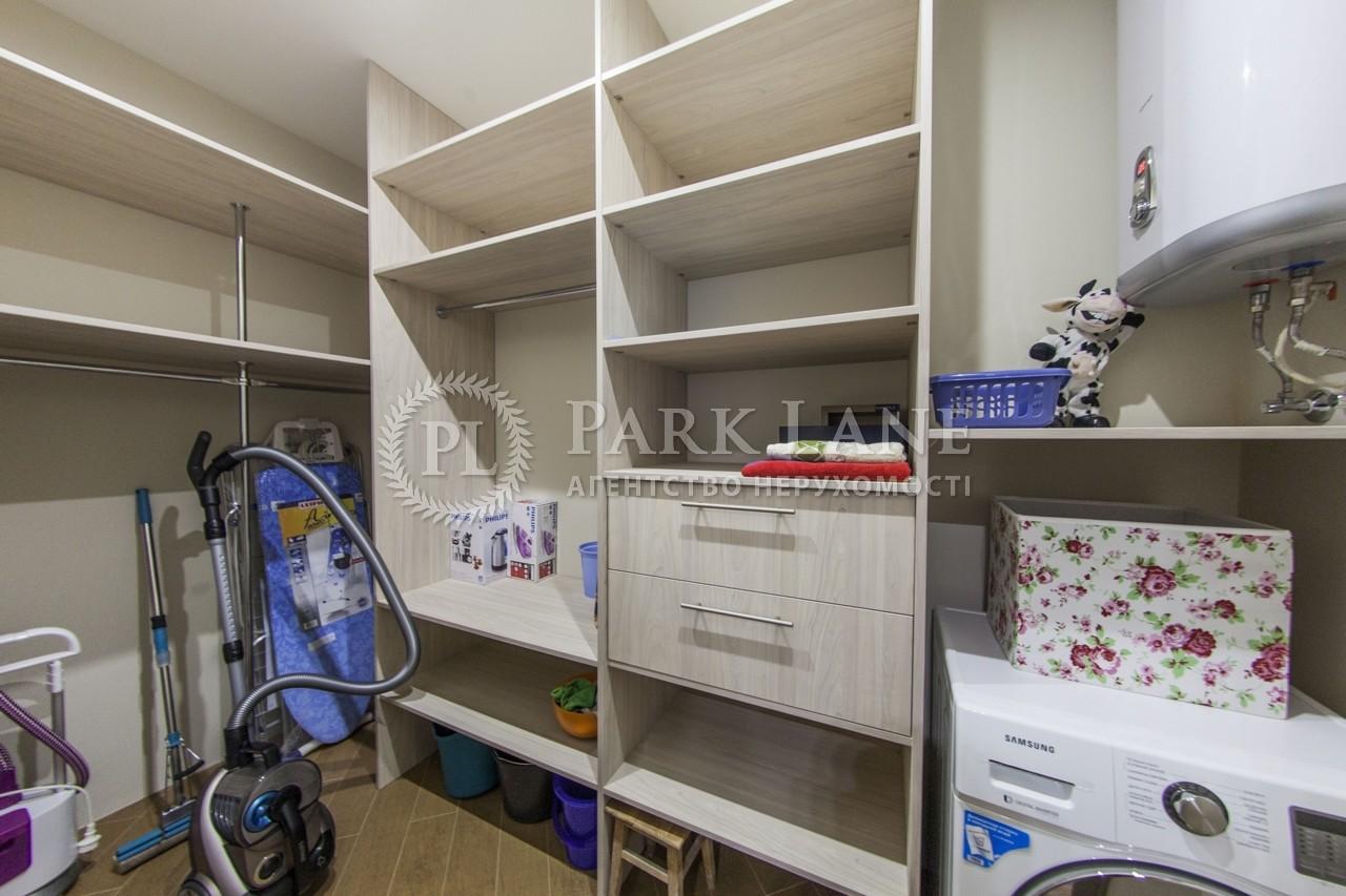 Квартира ул. Глубочицкая, 32а, Киев, I-31234 - Фото 28