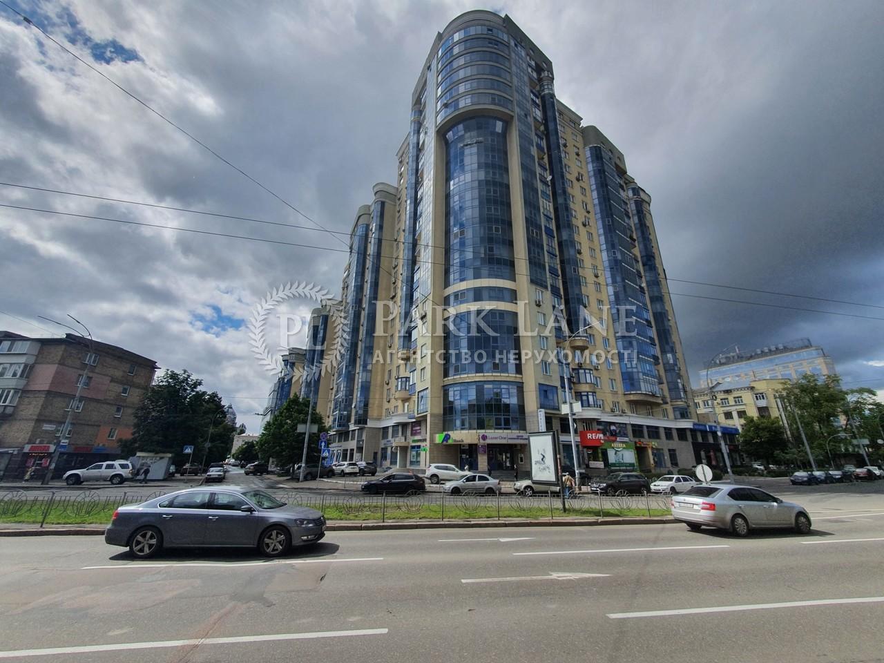 Квартира ул. Московская, 46/2, Киев, R-40350 - Фото 2