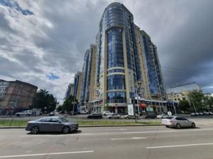 Квартира R-40350, Московская, 46/2, Киев - Фото 2