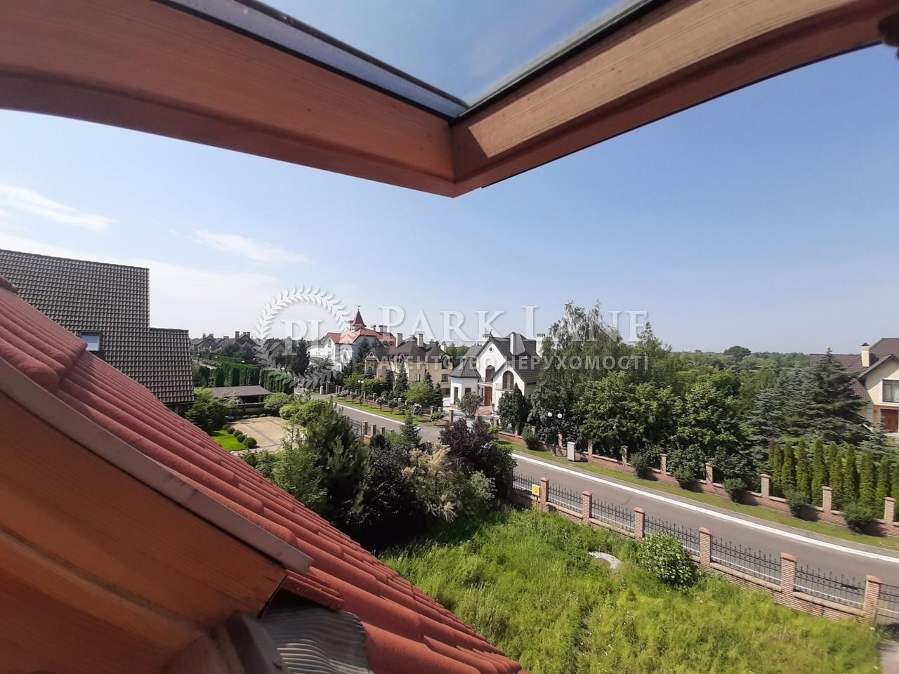 Дом ул. Набережная, Вишенки, R-10406 - Фото 7