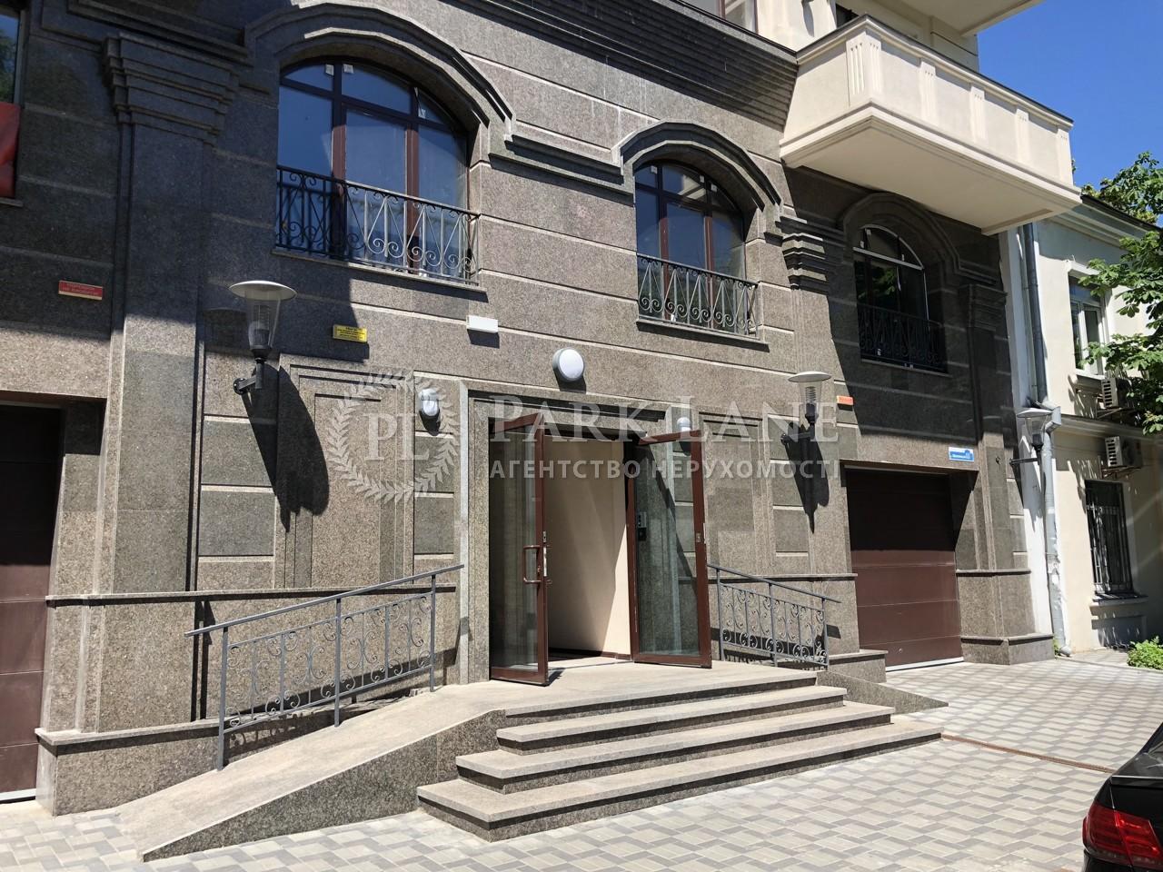 Офис, ул. Щекавицкая, Киев, R-6276 - Фото 4