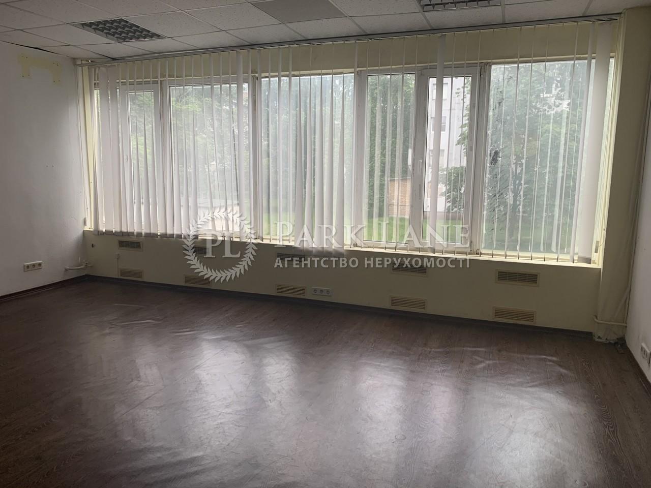 Нежилое помещение, ул. Запорожца Петра, Киев, R-33808 - Фото 2