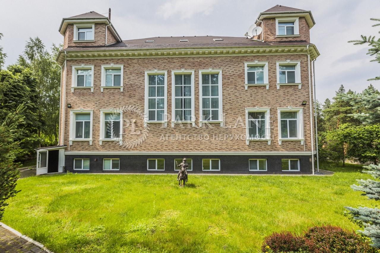 Дом Тарасовка (Обуховский), B-100497 - Фото 71