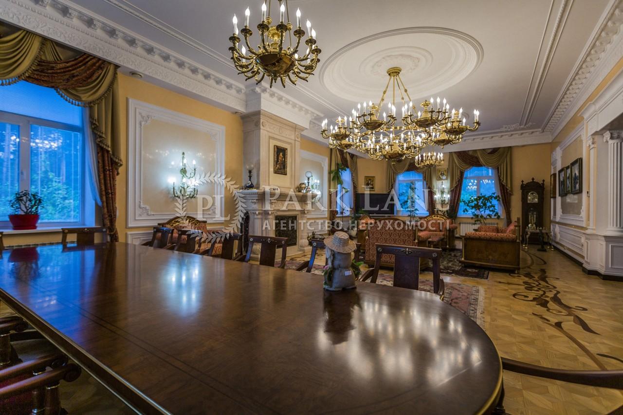 Дом Тарасовка (Обуховский), B-100497 - Фото 10