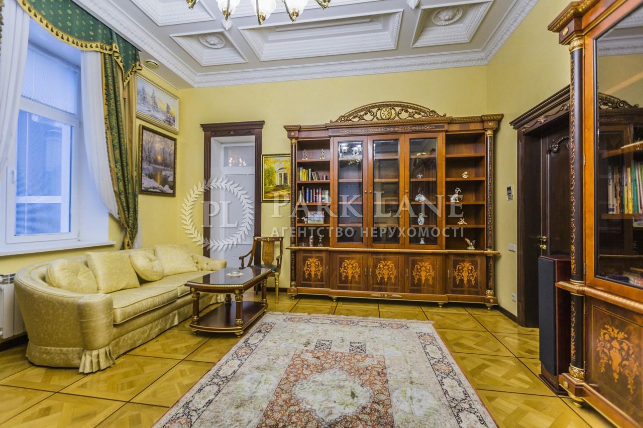Дом Тарасовка (Обуховский), B-100497 - Фото 19