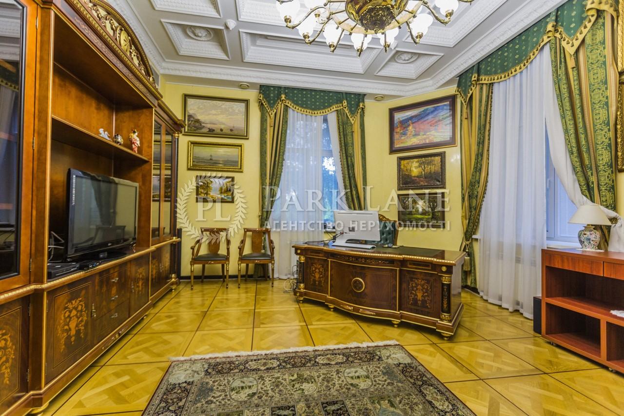 Дом Тарасовка (Обуховский), B-100497 - Фото 20