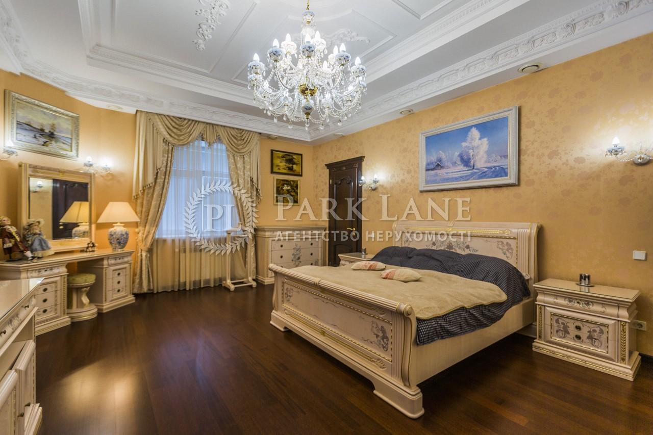Дом Тарасовка (Обуховский), B-100497 - Фото 21