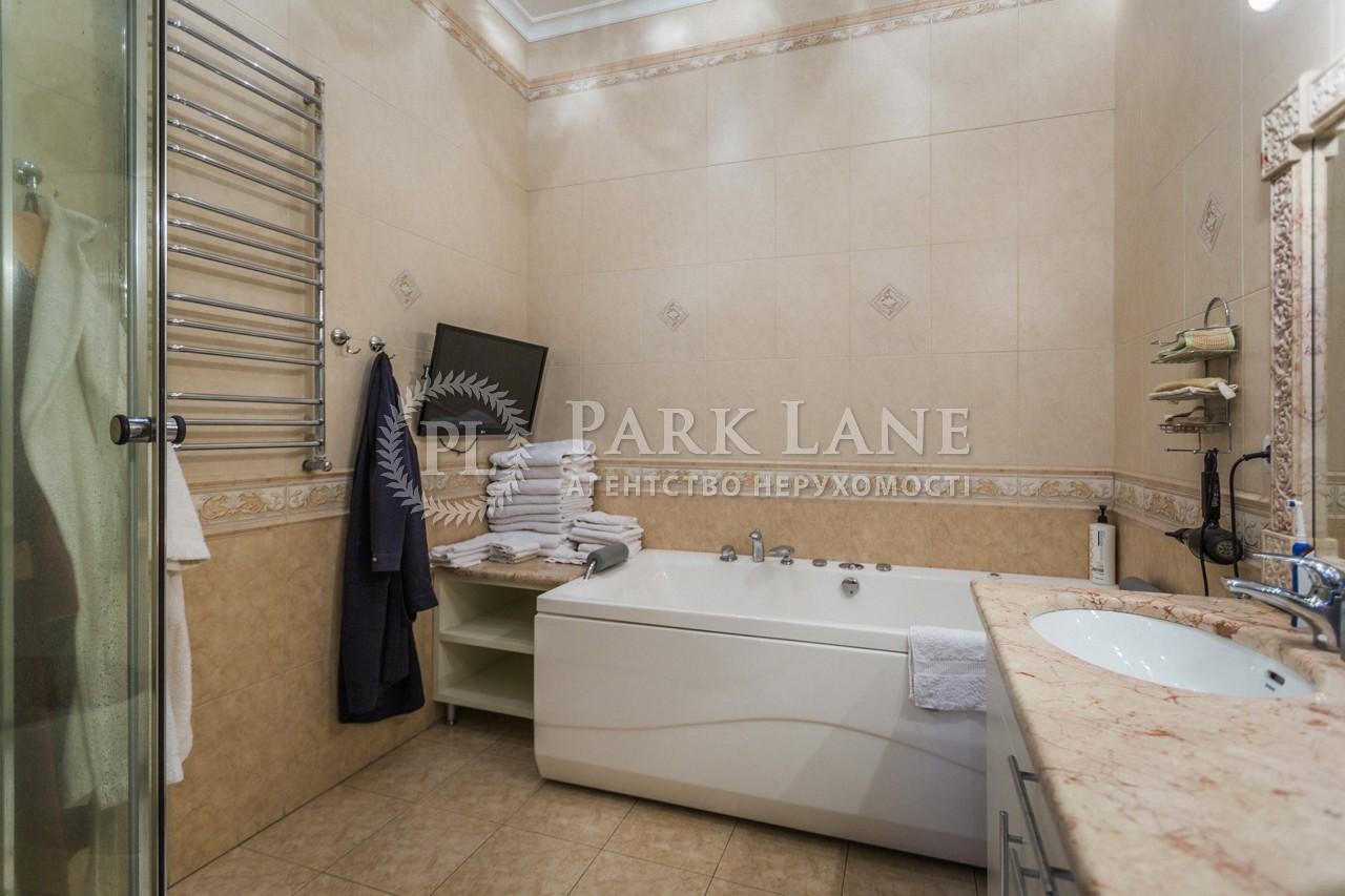 Дом Тарасовка (Обуховский), B-100497 - Фото 40