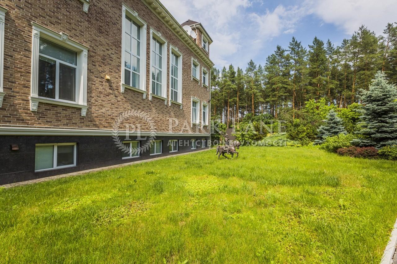 Дом Тарасовка (Обуховский), B-100497 - Фото 55