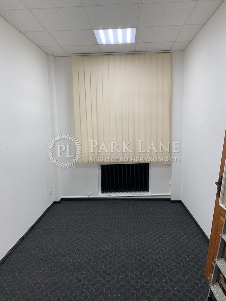 Офис, ул. Тарасовская, Киев, I-11818 - Фото 3