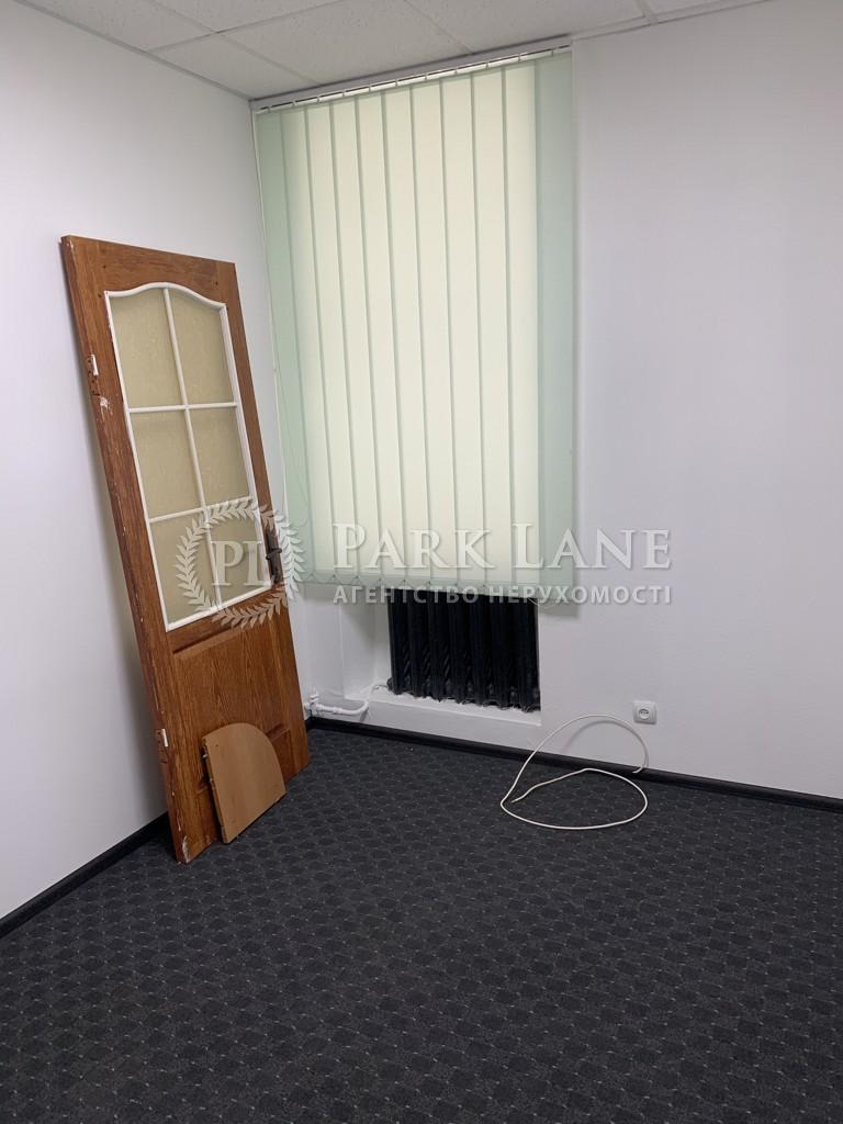 Офис, ул. Тарасовская, Киев, I-11818 - Фото 6