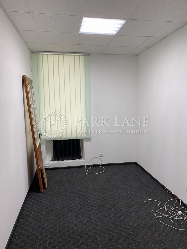 Офис, ул. Тарасовская, Киев, I-11818 - Фото 5