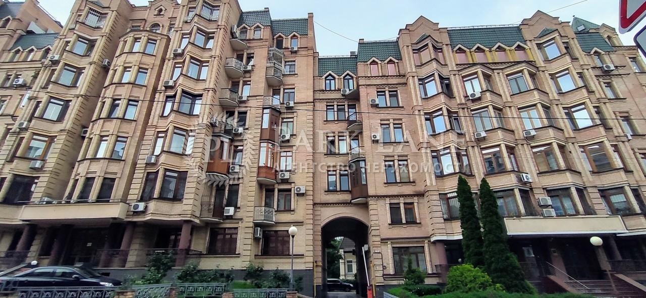 Офис, Кудрявская, Киев, Z-680534 - Фото 15