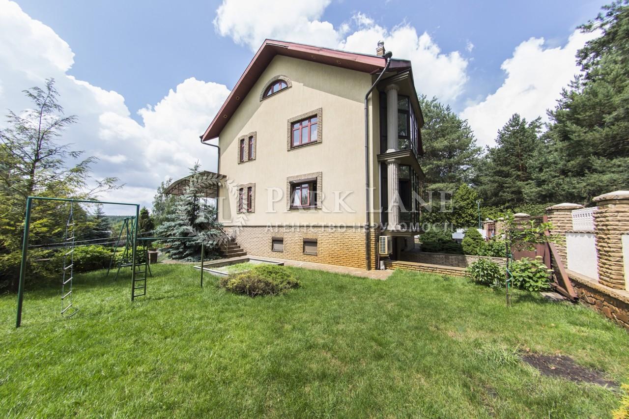 Дом J-28844, Лесная, Заборье - Фото 3