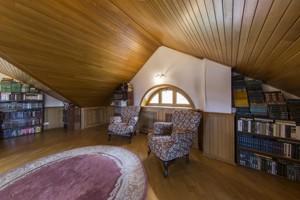 Дом J-28844, Лесная, Заборье - Фото 16
