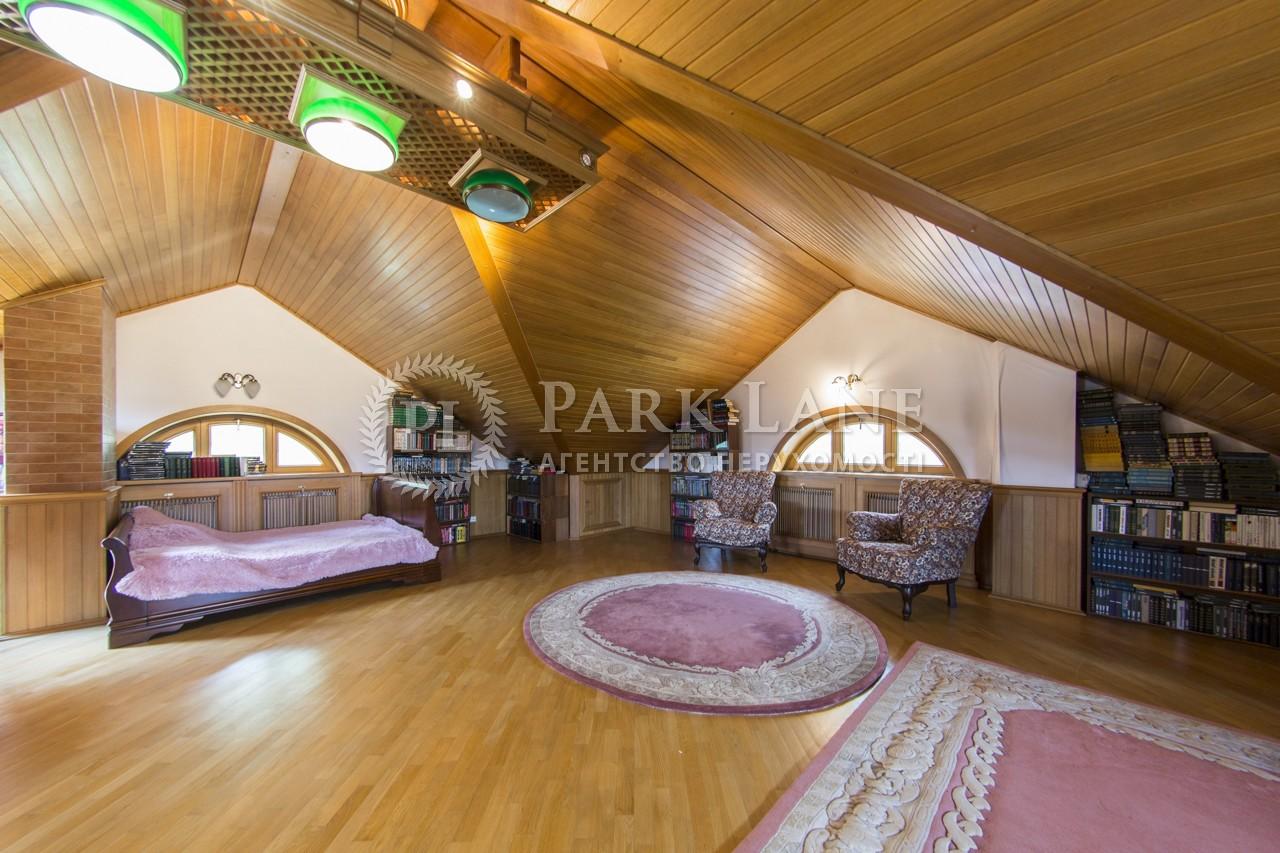 Будинок вул. Лісова, Забір'я, J-28844 - Фото 13