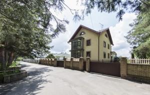 Дом J-28844, Лесная, Заборье - Фото 38