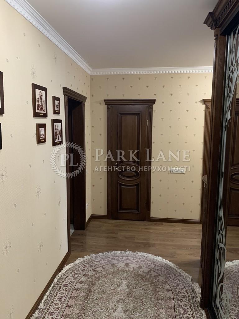 Квартира ул. Сикорского Игоря (Танковая), 4в, Киев, Z-676896 - Фото 19