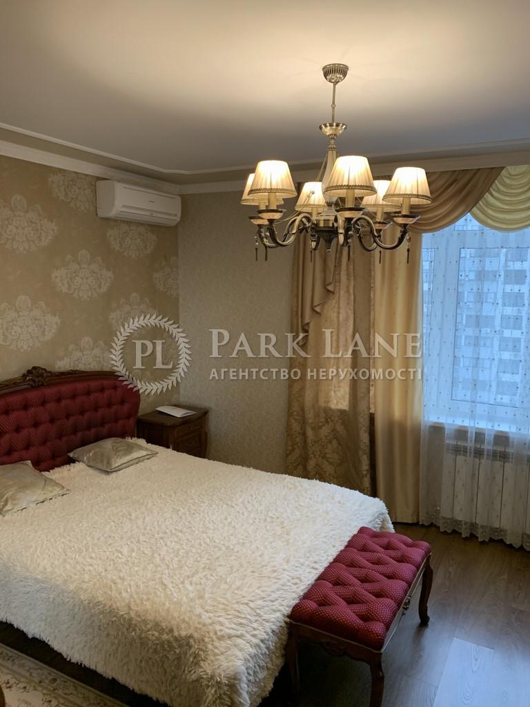 Квартира ул. Сикорского Игоря (Танковая), 4в, Киев, Z-676896 - Фото 7