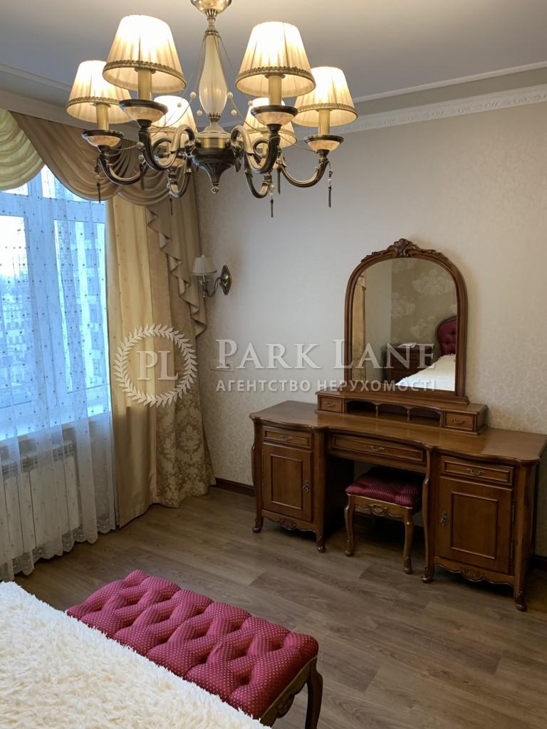 Квартира ул. Сикорского Игоря (Танковая), 4в, Киев, Z-676896 - Фото 8