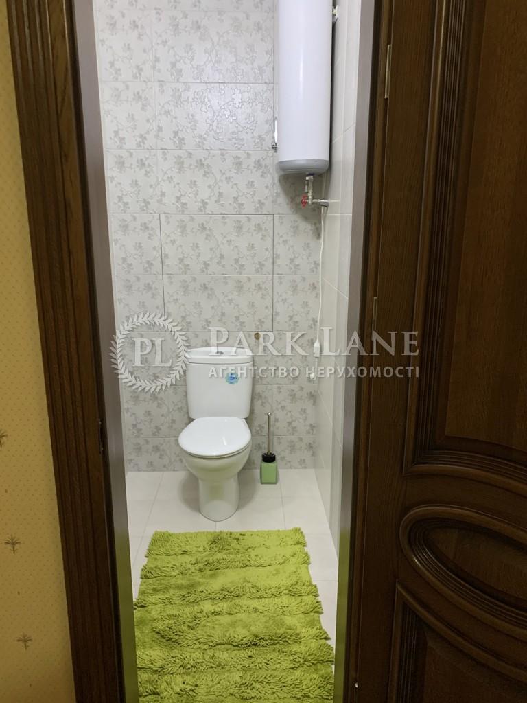 Квартира ул. Сикорского Игоря (Танковая), 4в, Киев, Z-676896 - Фото 18
